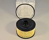 Фильтр масла на Renault Dokker 2012-> 1.2TCe — RENAULT (Оригинал) - 152095084R