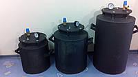 Автоклав бытовой на 24 банок 0,5 литра\12б (1л). Цена актуальна