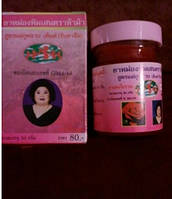 Wang Prom Тайский бальзам с розовым маслом от головной боли и невралгии. RBA /0-801