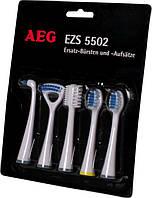 Картриджи для зубной щетки  AEG EZS 5502 Германия ОРИГИНАЛ