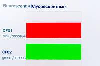 Флуоресцентная ПВХ-пленка