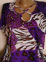Красивая женская летняя блузка цвет фиолетовый