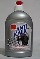 Средство для удаления накипи в стиральных машинах Sano Anti Kalk Scale Remover 500 мл