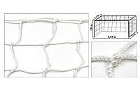 Сетка на ворота футзальные, гандбольные профессиональная (2шт) Элит1.1 SO-5289 (PP4,5мм, яч.12см)