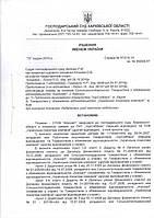 """Выиграно дело против ООО """"Украинская лизинговая компания"""" по договору финансового лизинга - договор признан частично недействительным, цель Клиента достигнута, выгода в сумме 500 тыс. долларов США получена."""