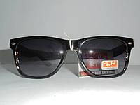 Очки Ray Ban wayfarrer 6971, солнцезащитные, брендовые очки, стильные, Рэй Бэн, унисекс очки, качество, хит
