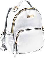 Сумка-рюкзак, белый 553041