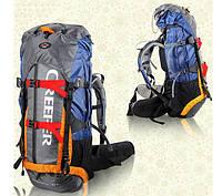 Рюкзак трекинговый для горного туризма 60 литров