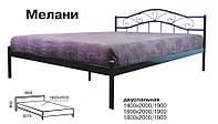 Кровать металлическая двуспальная Мелани