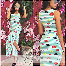 Платье в полоску , фото 3