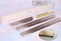 Накладки на пороги Honda CR-V II  2001-2007 4шт. Standart