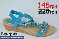 Босоножки сандали на танкетке синие с камушками синие женские, подошва полиуретан Венгрия