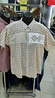 Рубашка мужская хлопок батал