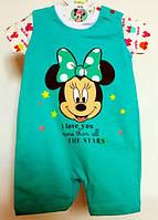 Песочник для девочки Мини Маус  Disney