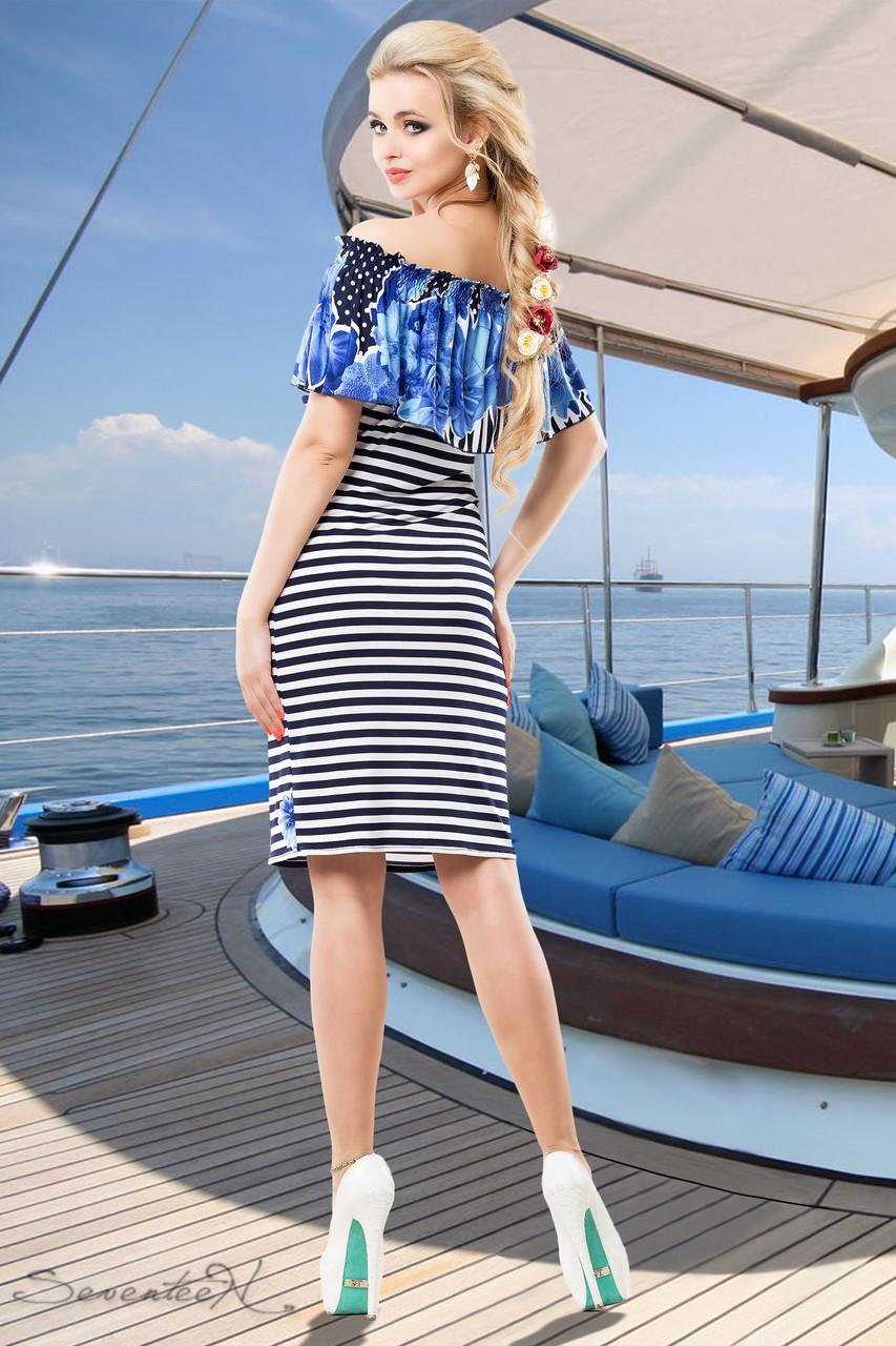 Очаровательное платье с синим верхом
