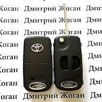 Корпус выкидного автоключа для Toyota (Тойота) Corola 2 - кнопки. Лезвие на выбор