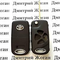 Корпус выкидного автоключа для Toyota (Тойота) 4 - кнопки. Лезвие на выбор