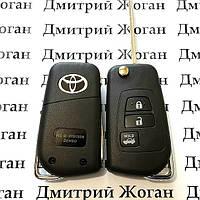 Корпус авто ключа для Toyota (Тойота) 3 кнопки