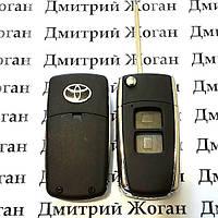 Выкидной ключ для TOYOTA (Тойота) (корпус) 2 - кнопки