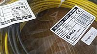 Нагревательный кабель Чехия ( теплые полы )5.3 м.кв