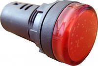 Сигнальная арматура (лампа) светодиодная  AD22-22DS красная 220V АC