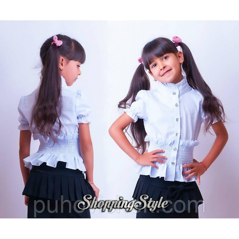 Школьные Блузки Для Девочек Купить В Интернет Магазине