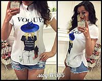 Стильная женская блузка VOGUE с рисунком / Украина / шёлк