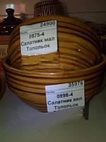 Салатник 12см Тополек 0875-4