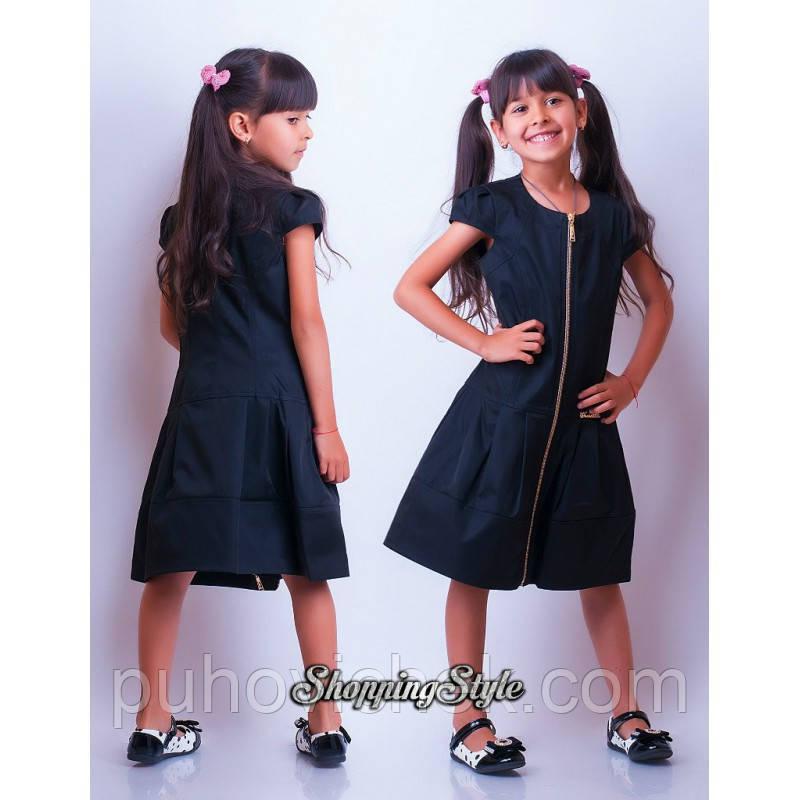 Детское школьное платье для девочки
