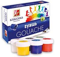 Набор гуашевых красок Классика 6цв. 20мл, Луч