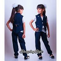 Школьный костюм тройка для девочки