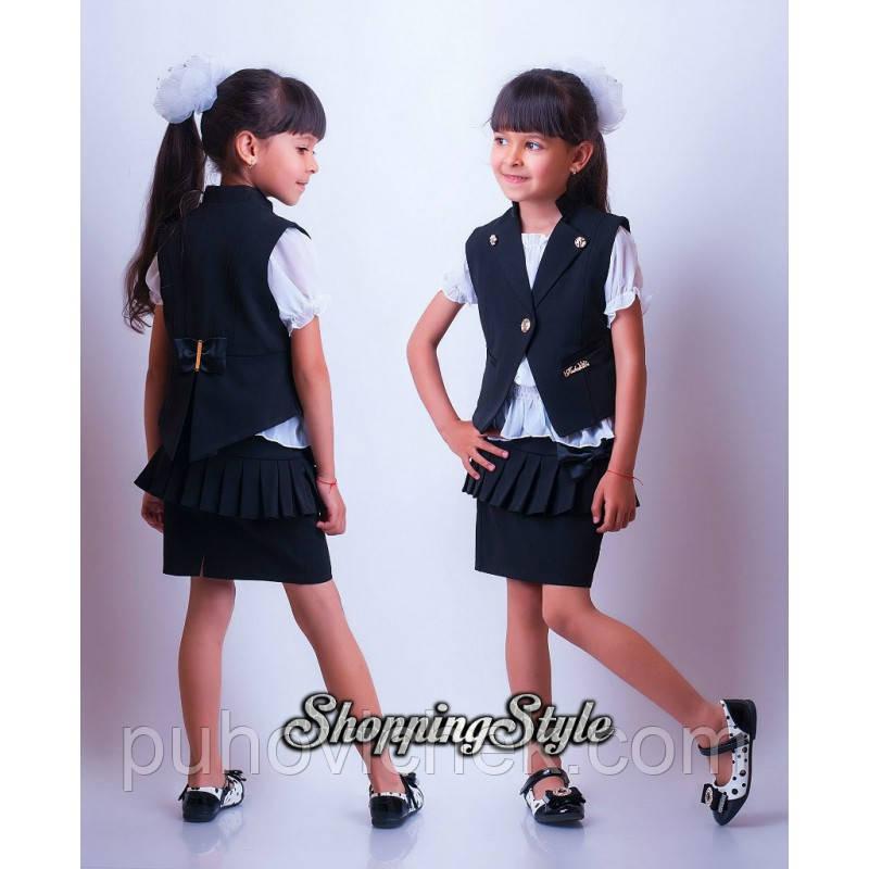 Школьный костюм для девочки тройка