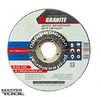 Диск абразивный зачистной для металла 150*6,0*22,2 мм GRANITE