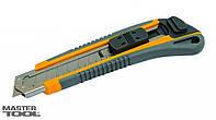 Нож 18 мм TPR покрытие с металлической направляющей кнопочный фиксатор + 3 лезвия