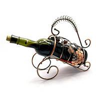 Подставка для бутылки Виноградная гроздь металлическая Бутыльник