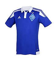 Футбольная форма Динамо Киев (гостевая)