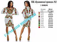 Заготовка женского платья для вышивки БУКОВИНСЬКІ ТРОЯНДИ 2