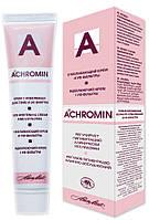 Ахромин крем отбеливающий с UV защитой 45мл
