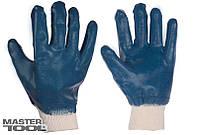 """Перчатки масло-бензостойкие утепленные, нитриловое покрытие, вязаный манжет (синие),10,5"""",104-108 г Mastertool (83-0406-В)"""
