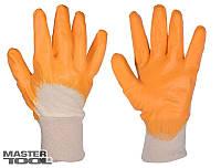 """Перчатки х/б трикотаж, неполное нитриловое покрытие, вязаный манжет (желтые) 10"""", 58-60 г Mastertool (83-0405-В)"""