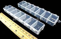 Органайзер для бисера, бусин, мелочей, 7 ячеек - Таблетница (15,5 х 3,3 х 1,8см)