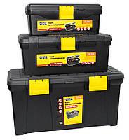 Ящики для инструмента комплект 3шт. пласт.замки (79-2219/2216/2212) Mastertool (79-2000)