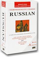 Російська мова як іноземна