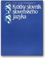 Словацьку мову