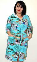 Халат женский на змейке, материал хлопок, есть батальные размеры, разные цвета. Розница, опт в Украине.