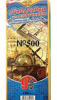 Обложки для учебников Tascom №500TM 9 класс 150 мкм 5008-TM