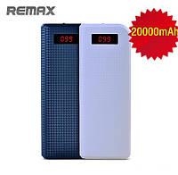Портативное зарядное устройство Power Bank Remax PRODA 20000 mAh