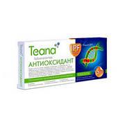Сыворотка «Антиоксидант»