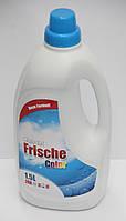 """Гель для стирки """"Frishe"""" для цветного белья (1,5л.)"""