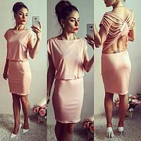 Бежевое платье в пол с открытой спиной